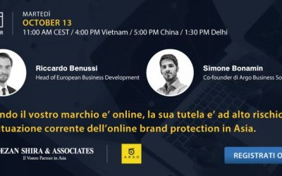 Online la registrazione del webinar: La corrente situazione dell'online brand protection in Asia